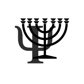 jerusalem therapy logo